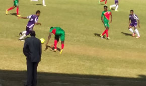 Dedebit Vs Weldya